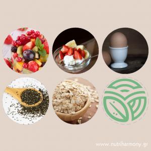 5 τροφές που δεν πρέπει να λείπουν από το πρωινό