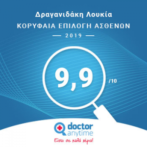 9,9 Doctor anytime rating